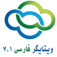ویتایگر فارسی 7.1